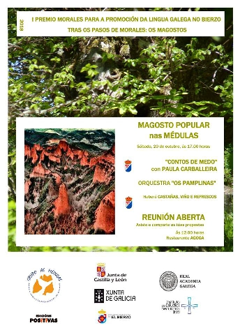 Foto de I Premios Morales para la promoción da lingua galega no Bierzo